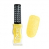 Esmalte de arena Konad -SDP09 Pastel Yellow 9.5 ml