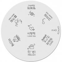 Placa de diseños KONAD. m43