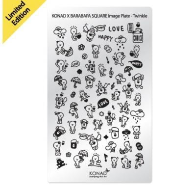Placa de diseños rectangular. Barabapa twinkle