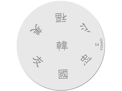 Placa de diseños KONAD. s04
